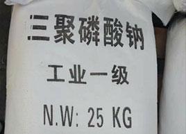 三聚磷酸钠,无水葡萄糖